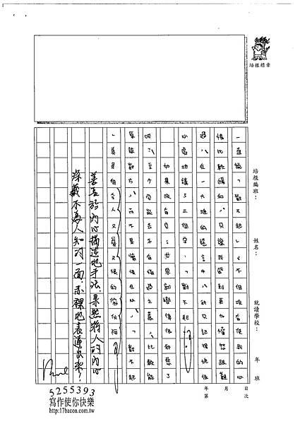 102WG205王季寧 (3)