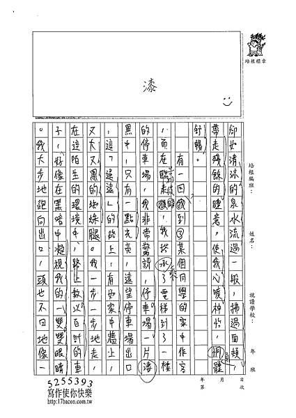 102WE203李峻禎 (4)