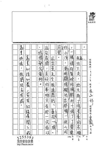 102W6206林品妤 (2)