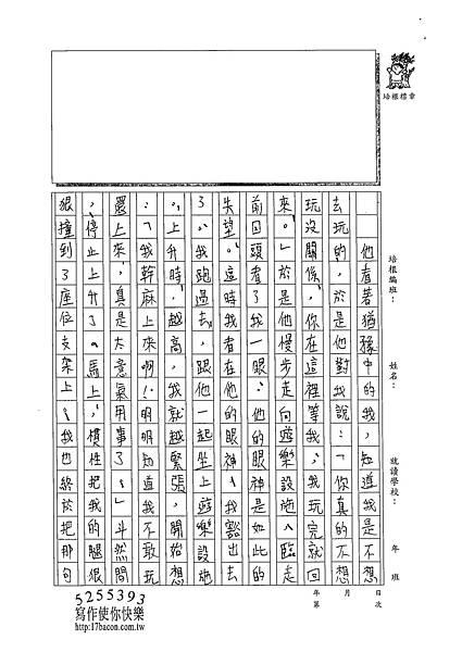 102WA206黃御鵬 (2)