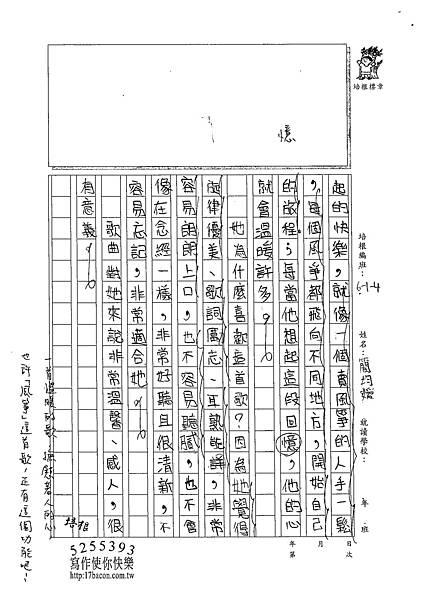 102W4204簡均嬡 (2)