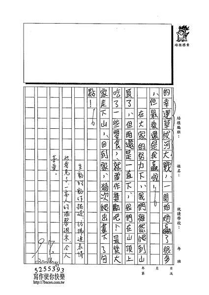 102W6208張乃文 (3)