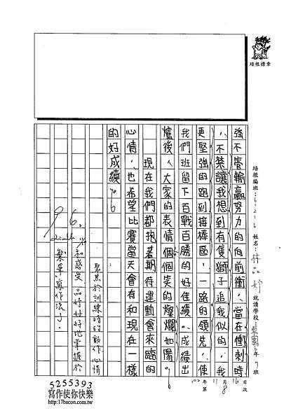 102W6208林品妤 (2)
