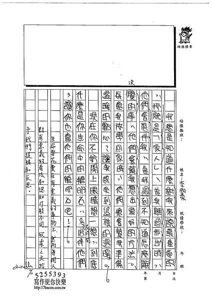 102WA207李欣柔 (2)