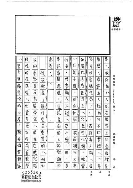 102WA207莊哲維 (2)