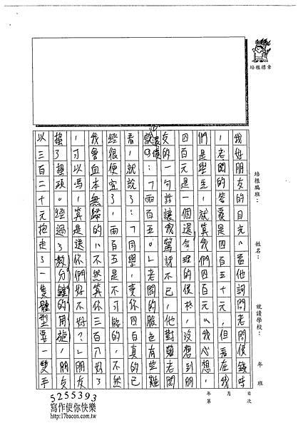 102WE206李峻禎 (4)