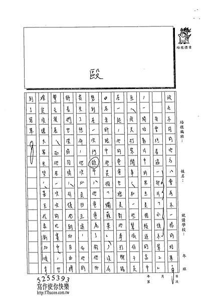 102WE206曾冠瑜 (2)