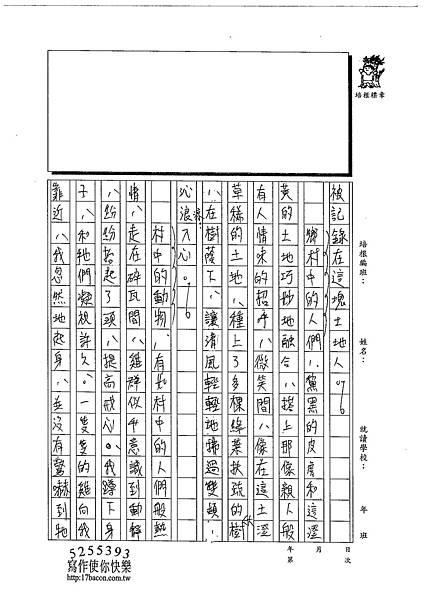 102WE207李峻禎 (2)