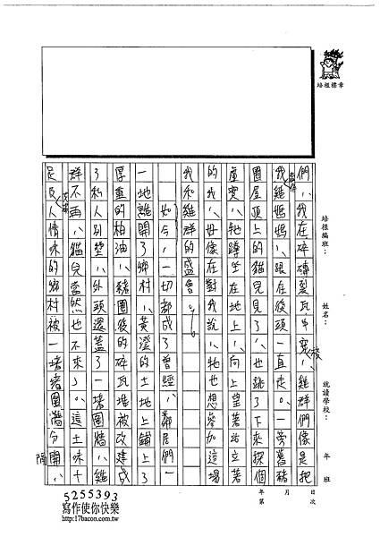 102WE207李峻禎 (3)