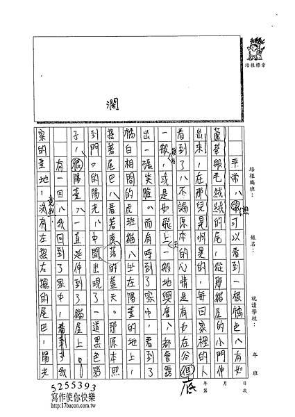 102WE204李峻禎 (2)