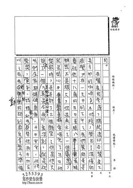 102WE204劉兆笙 (2)