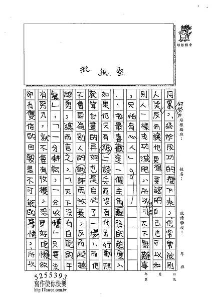 102W5207李昀蓁 (2)