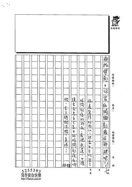 102W5208呂振嘉 (4)