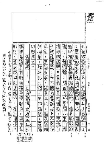 102W6207朱致維 (2)