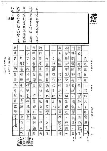 102W5209林欣樺 (2)