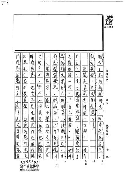 102W6209李宣誼 (2)