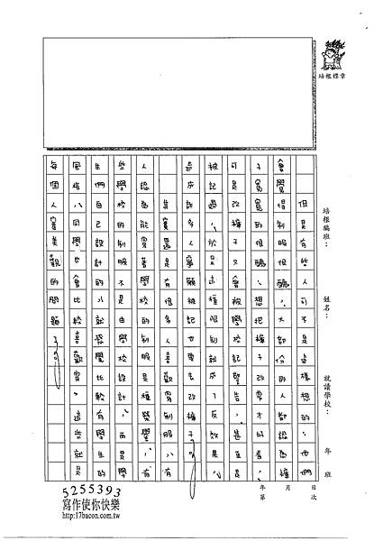 102WG209王季寧 (2)