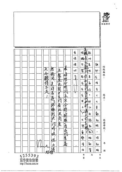 102WG209王季寧 (3)