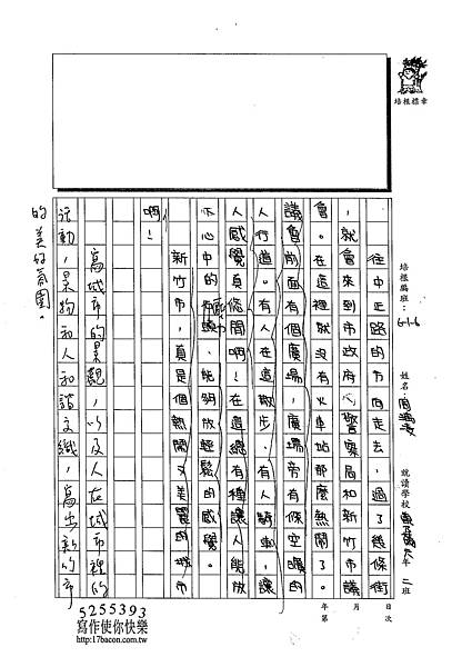102W6210周瑀凌 (2)
