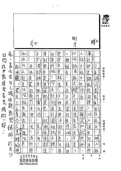 102W6210陳奕蓁 (2)