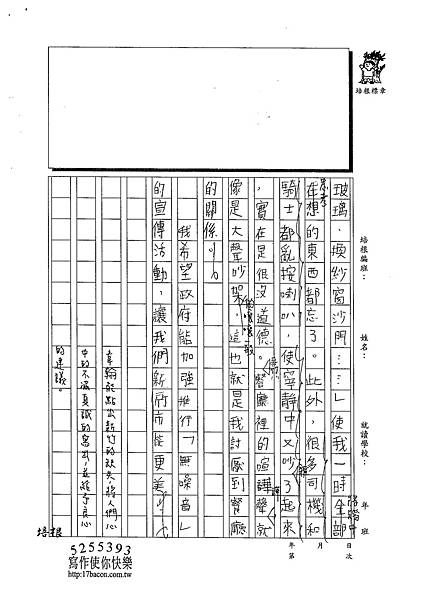 102W6210江韋翰 (2)