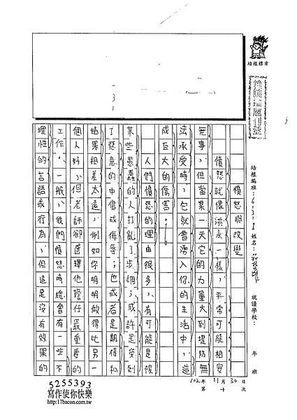 102WA210莊哲維 (1)