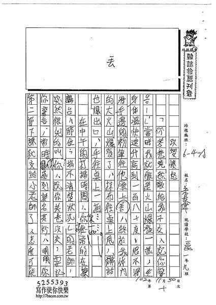 102WA210朱長偉 (1)
