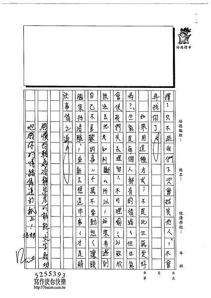 102WA210吳瑋倫 (3)