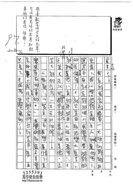 102W5302李季洋 (2)