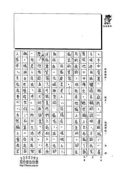 102WA301莊哲維 (2)