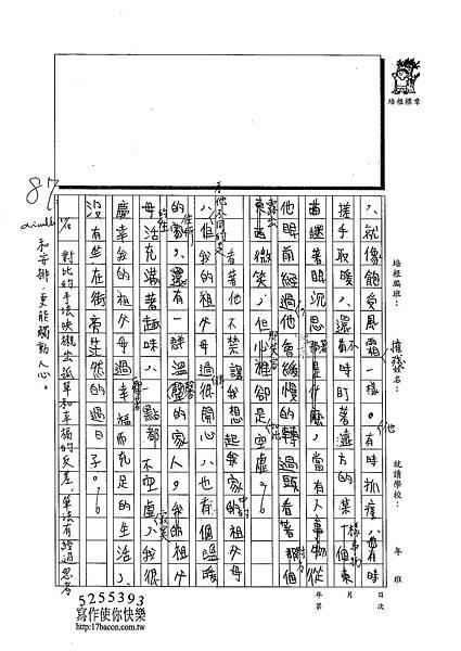 102WA301曾子騰 (2)