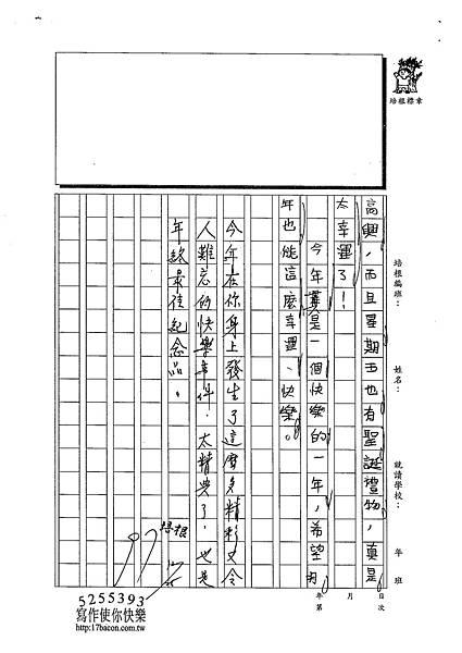 102WM303江承軒 (4)