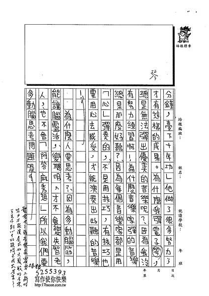 102W5302徐若寧 (2)