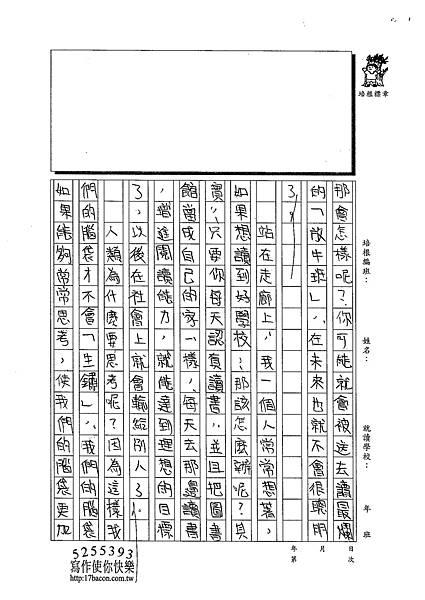102W5302郭宜榛 (2)