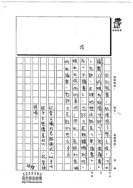 102W5302陳立曦 (2)