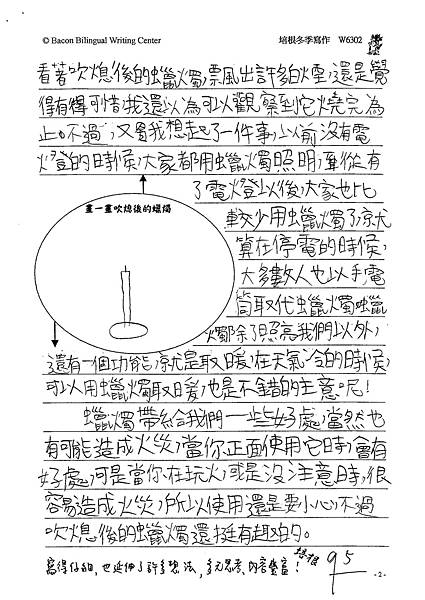 102W6302李佳瑀 (2)