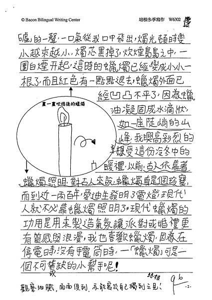 102W6302朱致維 (2)
