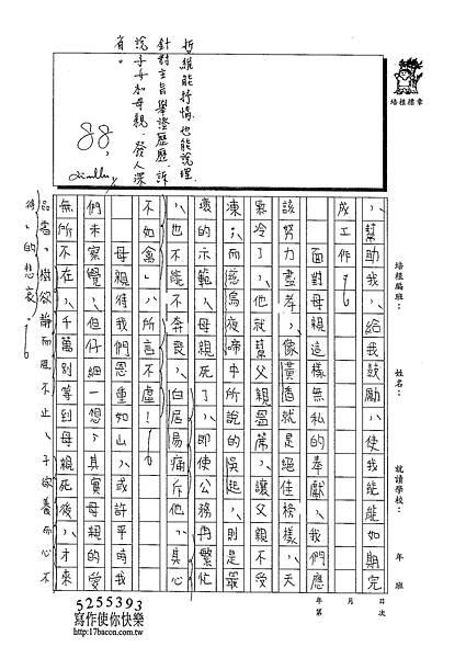 102WA303莊哲維 (2)