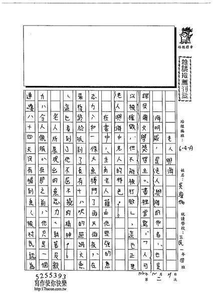 102WA302吳瑋倫 (1)