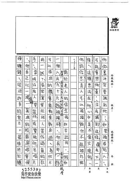 102WA302江佳諭 (2)