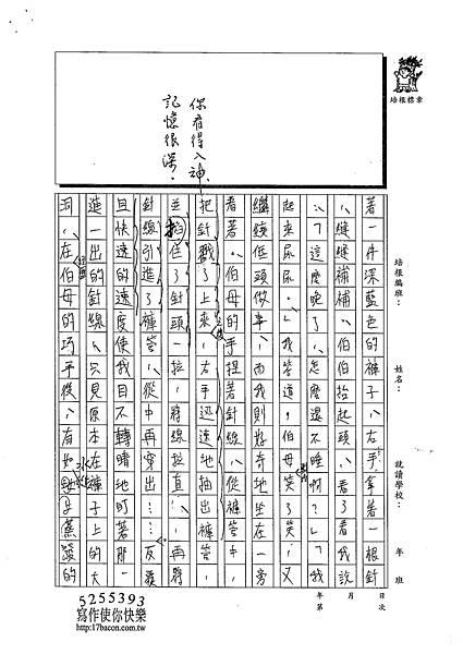 102WE302李峻禎 (2)