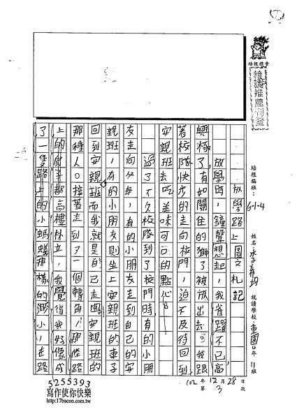 102W4303李希均 (1)