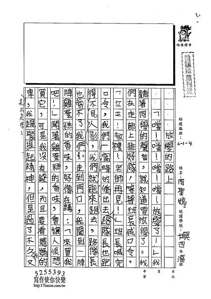 102W4303周聖婷 (1)