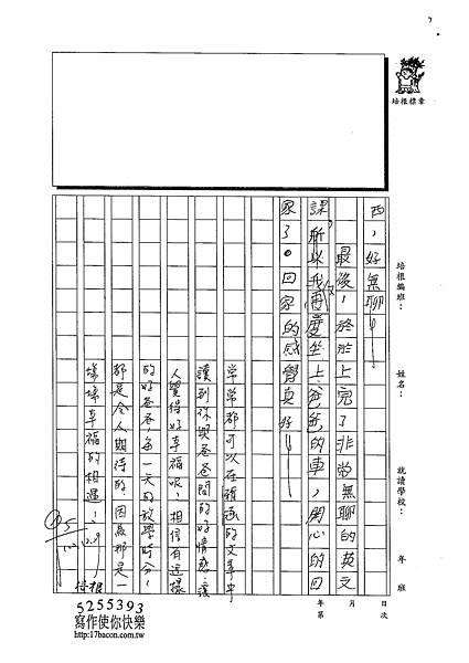 102W4303張雅涵 (2)