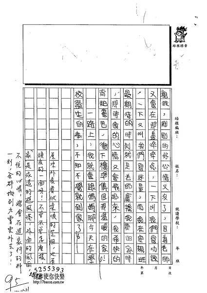 102W4303沈芝羽 (2)