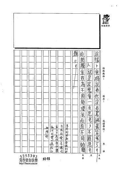 102W5303胡育豪 (3)