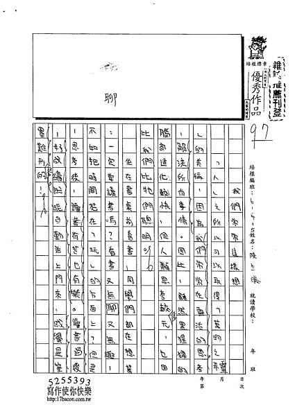 102W5303陳立曦 (1)