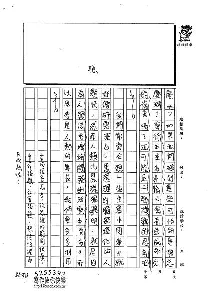 102W5303陳宥均 (2)