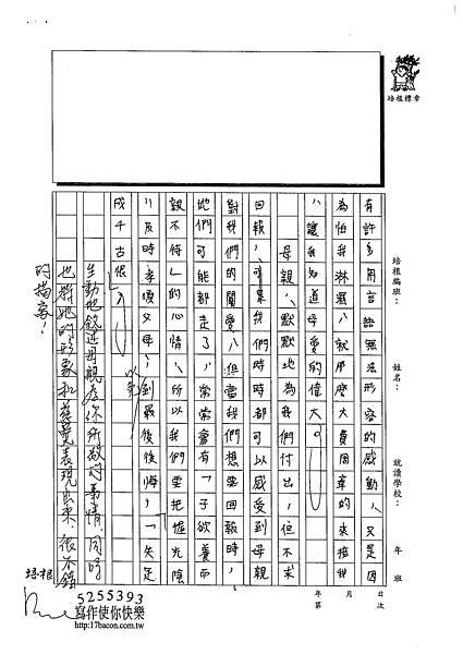 102WA303吳瑋倫 (3)