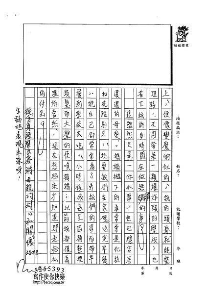 102WA303黃御鵬 (3)